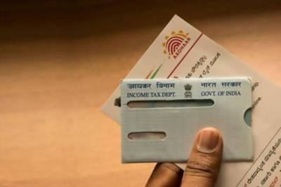 how to link pan - aadhaar, how to link pan - aashaar online, PAN-Aadhaar linking, PAN-Aadhaar linking deadline extended, பான்-ஆதார் எண் இணைப்பு காலக்கெடு நீட்டிப்பு, பான் எண், ஆதார் எண்