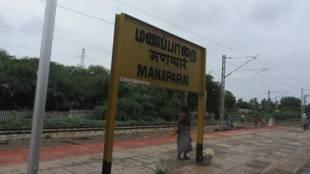 17 years old girl suicide, tamil news, latest tamil news, tamil nadu news, chennai news, manapparai news, தமிழக செய்திகள், இந்திய செய்திகள், லேட்டஸ்ட் தமிழக செய்திகள்
