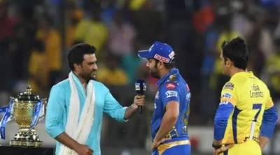 IPL-ல் 'ஒர்க் ஃப்ரம் ஹோம்' ஃபார்முலா – ரசிகர்களிடம் எடுபடுமா?
