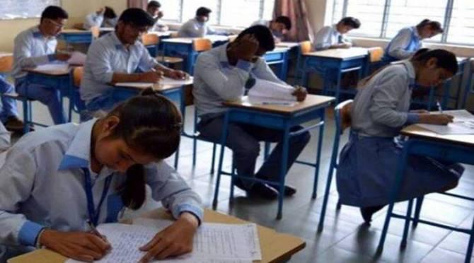 > <span class=