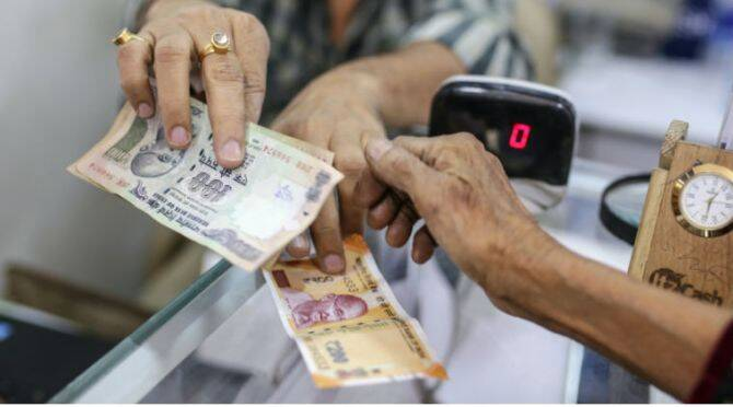 business in tamil pmegp loan