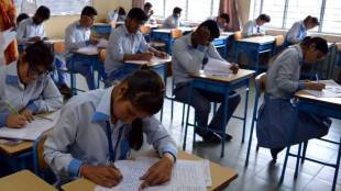 Tamil nadu plus two exam revaluation result