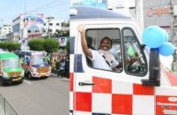 Andhra CM Jagan Mohan Reddy inaugurated new ambulance services