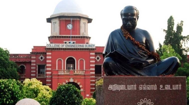 anna university, anna university semester exam ,anna university latest news 2020, anna university latest news in tamilnadu