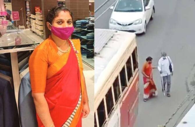 viral video of kerala woman running to stop the bus for blind man