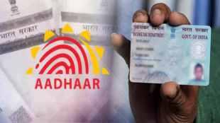 Aadhaar - Pan link , financial deadlines, extension in financial deadlines, Aadhaar-PAN linking, ITR filing deadline, 8 financial deadlines extended, COVID-19 outbreak, TDS, filing of e-TDS returns, issue of Form 16, Aadhaar - Pan link news, Aadhaar - Pan link news in tamil, Aadhaar - Pan link latest news,Aadhaar - Pan link latest news in tamil