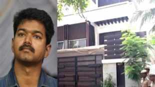 Vijay, chennai, bomb threat, vijay house, actor vijay, saligramam, bomb squad, police, raid, bomb scare, hoax, news in tamil, tamil news, news tamil, todays news in tamil, today tamil news, today news in tamil, today news tamil,