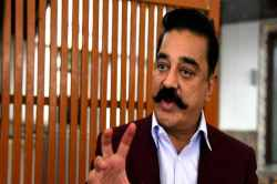 corona virus, tamil nadu, corona tests, Kamalhaasan, makkal neethi maiam, laborotary tests, tamil nadu government, obligation, corona infeation, coronavirus news, coronavirus tamil news, coronavirus tamil nadu news, coronavirus chennai news, coronavirus Tamil nadu, coronavirus outbreak,