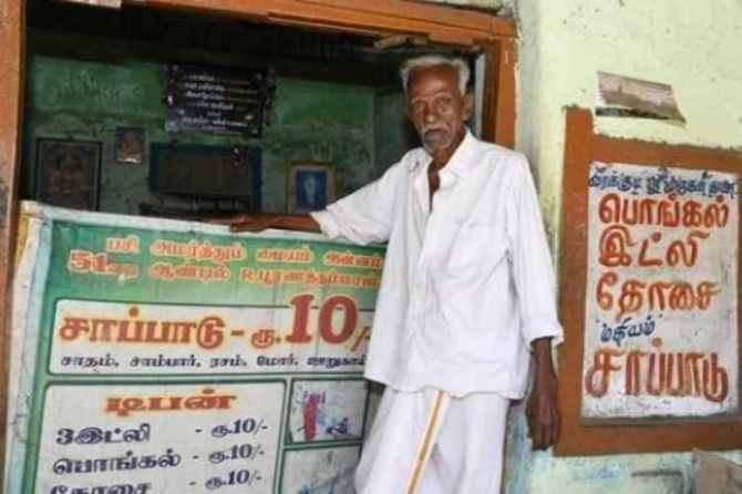 madurai, meals, anna bus stand, Ramu thaththa, meals at low cost, demise, madurai people, shock, news in tamil, tamil news, news tamil, todays news in tamil, today tamil news, today news in tamil, today news tamil