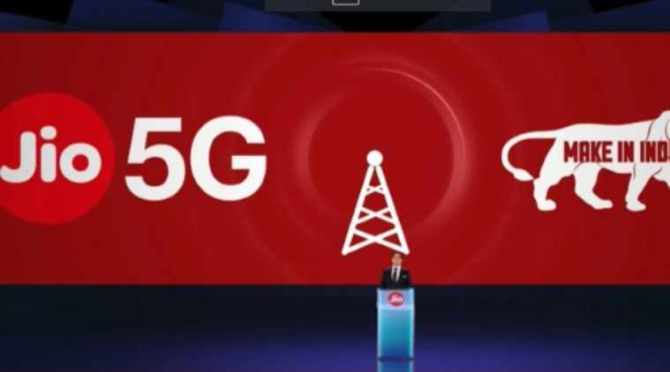 Reliance Jio, 5g services, made in India, Mukesh Ambani, mobile broadband, jio, jio 5G, jio 5G made in india, jio 5G solution, jio 5G spectrum, 5G Jio, Mukesh Ambani, Reliance AGM