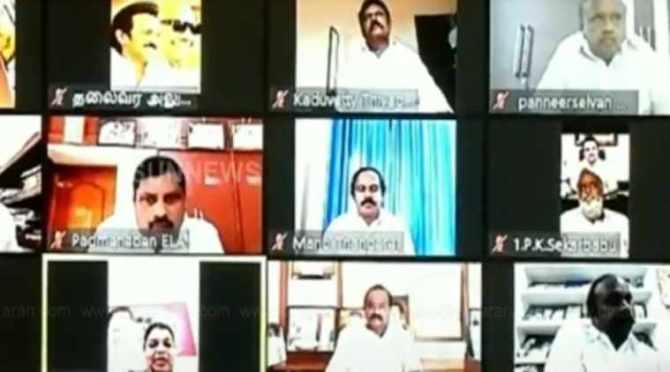 tamilnadu, eb bill issue, dmk, district secretaries meet, M K Stalin, protest, news in tamil, tamil news, news tamil, todays news in tamil, today tamil news, today news in tamil, today news tamil