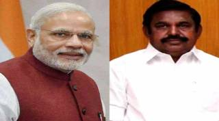 Tamil News Today Live : மும்மொழி கொள்கைக்கு தமிழகத்தில் அனுமதி இல்லை…  முதல்வர் பழனிசாமி அறிக்கை!