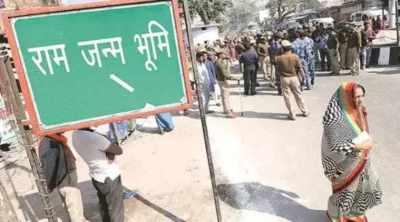 Ayodhya, PM Modi, ram temple inauguration, ram mandir ayodhya, ayodhya ram temple construction, pm modi, pm modi ram temple, yogi adityanath, indian express news