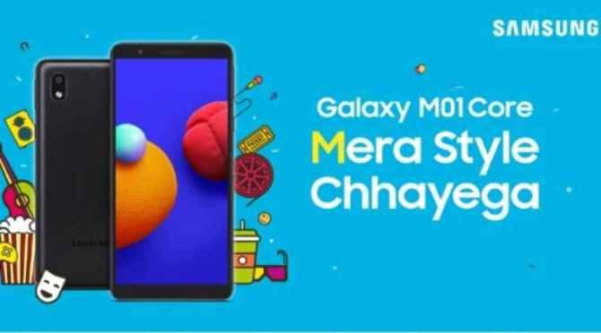 Samsung, Samsung Galaxy M01 Core, Samsung Galaxy M01 Core launched, Samsung Galaxy M01 Core price, Samsung Galaxy M01 Core specifications, Samsung Galaxy M01 Core specs, Samsung Galaxy M01 Core price in India, Samsung Galaxy M01 Core features, Samsung Galaxy M01 Core Android Go, Android Go