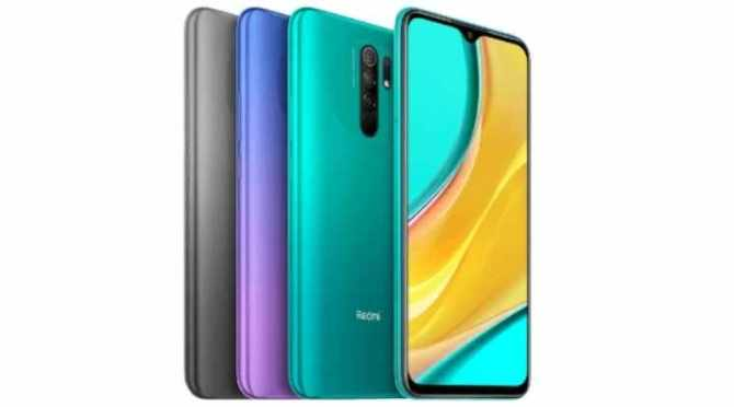 India, Xiaomi, Redmi 9, Redmi 9 launch, Redmi 9 india launch, Redmi 9 price in india, Redmi 9 india price, Redmi 9 specs, Redmi 9 features, Redmi 9 launched, Redmi 9 launch date, Redmi 9 August 4, Redmi 9 amazon prime day, amazon prime day sale