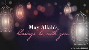 bakrid mubarak, bakrid wishes, eid mubarak bakrid, today festival muslim, toda festival, bakrid prayer time in chennai, eid mubarak wishes in tamil, eid mubarak 2020, ramadan wishes, eid mubarak, eid mubarak, eidul azha, eidul adha mubarak, eid mubarak 2019, eid al adha, bakrid, bakrid wishes, bakrid mubarak, bakrid wishes images, bakrid wishes pics, eid, eid 2019, eid images, eid wishes, eid quotes, eid mubarak images, eid mubarak wishes, happy eid al adha wishes, happy eid al adha quotes, eid mubarak images, eid mubarak wishes images, happy eid al adha images, happy eid al adha messages, happy eid al adha sms, eid mubarak quotes, eid mubarak status, eid mubarak messages, eid mubarak sms, eid mubarak hd pics