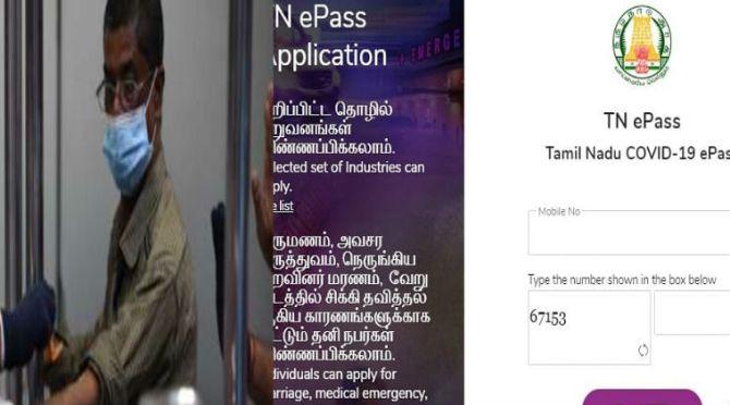epass apply tamilnadu epass apply