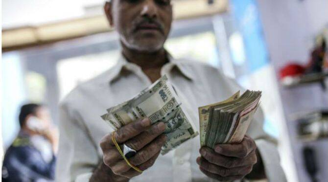 indian bank indianbank netbanking indian bank