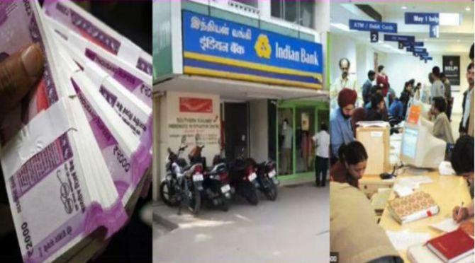 home loan bank home loan interest home loan