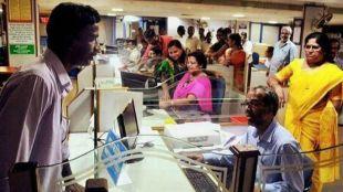 sbi bank state bank state bank of india interest sbi bank