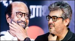 Ajith's Special Phone call to Rajinikanth