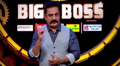 Bigg Boss Tamil 4 contestants, Bigg Boss Kamal Haasan
