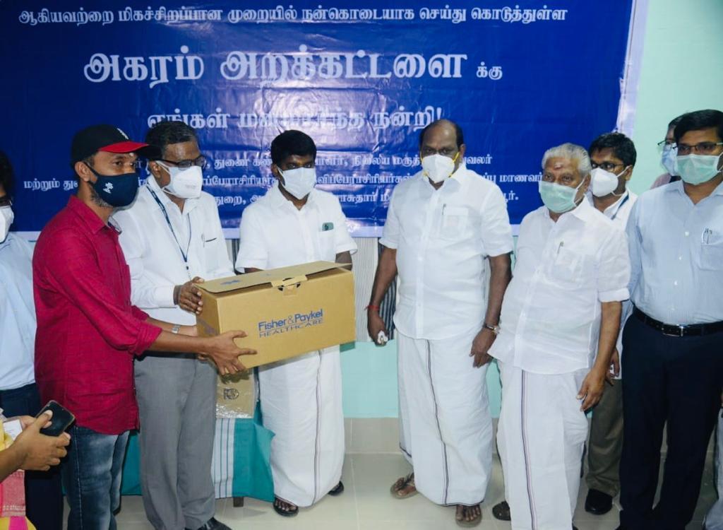 Actress Jyothika donates Rs 25 lakhs to Rasa Mirasuthar government hospital