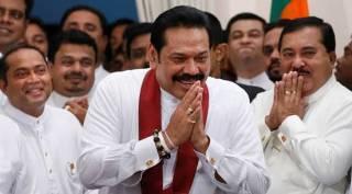 இலங்கை தேர்தல் : மாபெரும் வெற்றியை பெற்றது மகிந்த ராஜபக்ஷேவின் கட்சி