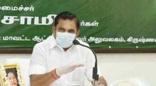 Tamil News Today Live: எஸ்.வி.சேகருக்கு பதில் சொல்ல வேண்டிய அவசியமில்லை – முதல்வர் பழனிசாமி