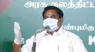 Tamil Nadu News Today Live : ஓ.பி.எஸ். உடன் ஆலோசனை முடித்த பின்னர், முதல்வருடன் மூத்த அமைச்சர்கள் ஆலோசனை