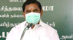 CM Edappadi K palaniswami, cm palaniswami answering to a question, cm palaniswami speaks on election alliance, முதல்வர் பழனிசாமி, அதிமுக, கூட்டணி தொடருமா, முதல்வர் பழனிசாம பதில், aiadmk assembly election alliance will continue? palaniswami says we discuss alliace after coming eletion, tamil nadu assembly election, aiadmk