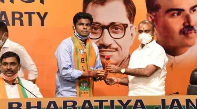 Tamil nadu news today r IPS officer Annamalai Kuppuswamy