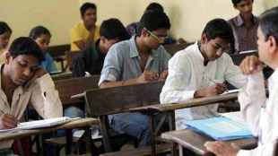 Engineering arrear exam