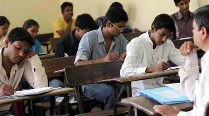 Engineering arrear exam
