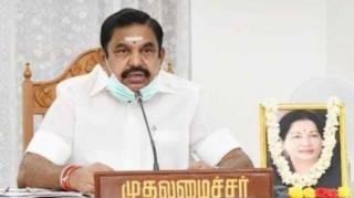 cm edappadi k palaniswami statement b