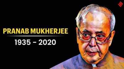 Pranab Mukherjee passes away, Pranab Mukherjee dies at 84 age, former president Pranab Mukherjee no more, bharat ratna Pranab Mukherjee, பிரணாப் முகர்ஜி மரணம், முன்னாள் குடியரசுத் தலைவர் பிரணாப் முகர்ஜி காலமானார், காங்கிரஸ் தலைவர் பிரணாப் முகர்ஜி மறைவு, former president Pranab Mukherjee death, senior congress leader Pranab Mukherjee dies at 84 age