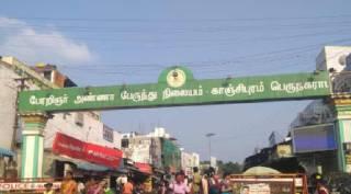 Tamil News Today Live: காஞ்சிபுரத்தில் இன்று புதியதாக 283 பேருக்கு கொரோனா தொற்று உறுதி