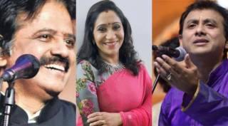 நலிந்த இசைக் கலைஞர்களுக்கு உதவி: ஒன்று கூடிய பாடகர்கள்!