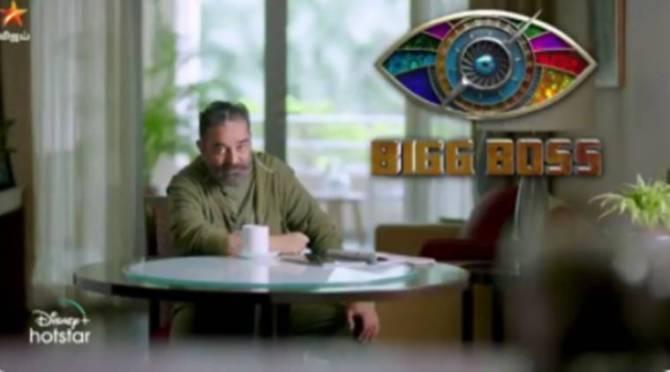 Bigg Boss Season 4 Kamal Haasan