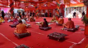 ராமர் கோயில் பூமி பூஜை சிறப்பு புகைப்படத் தொகுப்பு