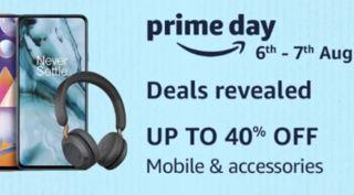 Amazon Prime Day Sale வந்தாச்சு... அத்தனைக் கண்களும் இந்த 12 வகை மொபைல்கள் மீதுதான்!