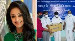 Actress Jyothika donates Rs 25 lakhs to Rasa Mirasuthar government hospital