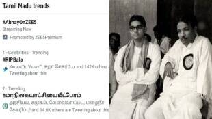 Twitter trends today : Tamil Nadu politicians took to twitter to talk about state autonomy