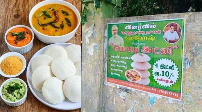 Salem vendor sales Modi Idlies 4 for Rs. 10 posters went viral