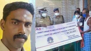 Fellow cops donated Rs 86.5 lakh to cop subramaniyan's family members