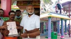 Karaikkal Muslim Man donated his land for temple construction in Puducherry