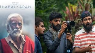 Thabalkaran short film : Shola team members walked 3 days with Postmant D Sivan to make documentaryThabalkaran short film : Shola team members walked 3 days with Postmant D Sivan to make documentary