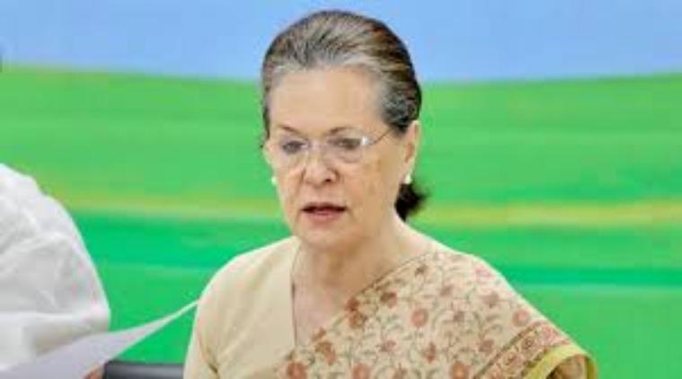Sonia Gandhi Interim President