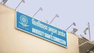 final year semester exam , UGC guidelines , semester exam news
