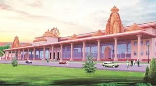 ராமர் கோயில் வடிவில் மாறுகிறது அயோத்தி ரயில் நிலையம் – பட்ஜெட் விர்ர்!